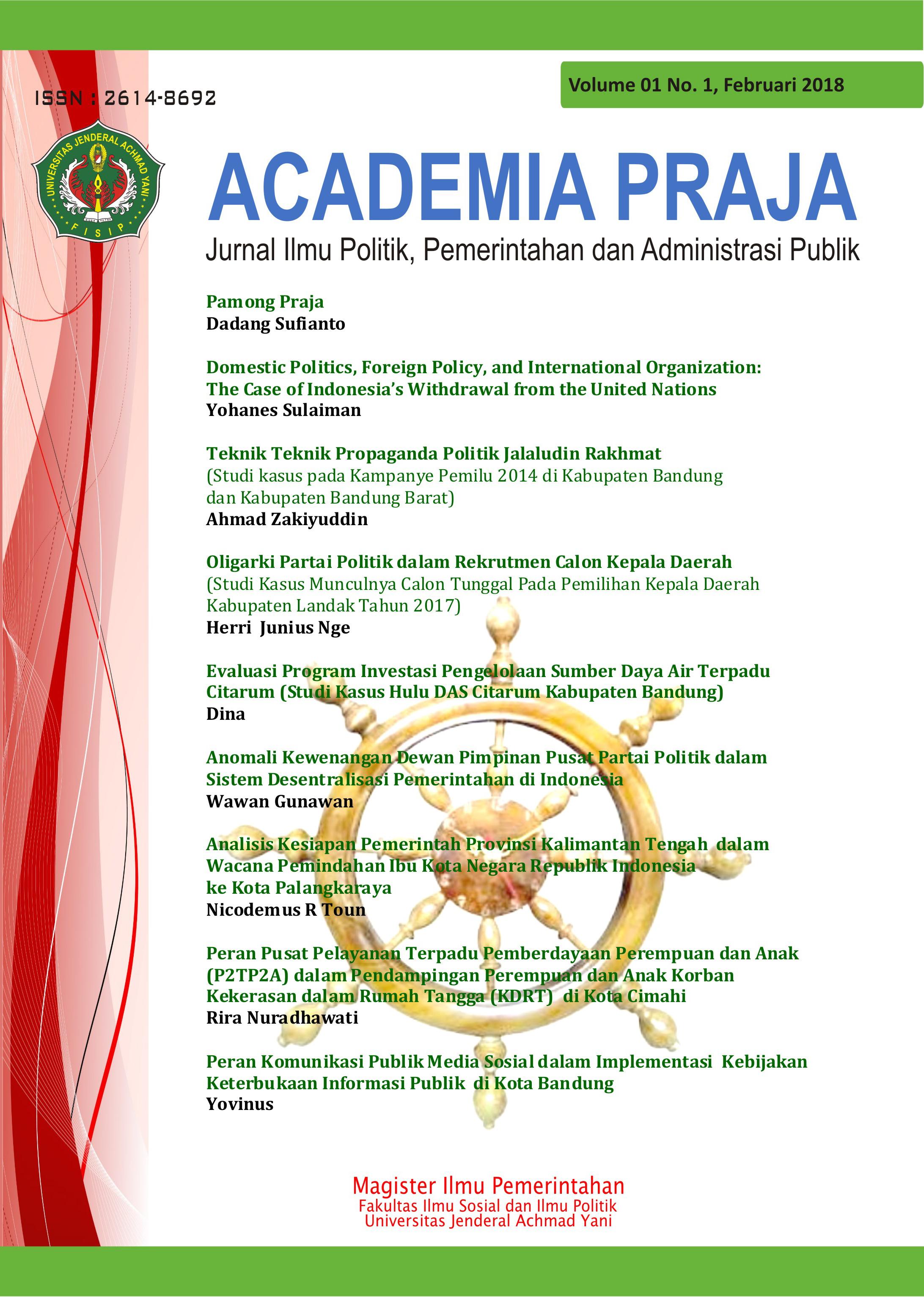 Academia Praja